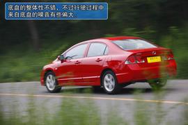 2012款东风本田思铭1.8L自动试驾实拍