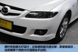 2012款一汽马自达6 2.0L自动时尚型到店实拍