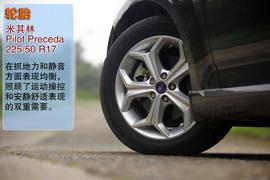 2012款福特蒙迪欧致胜2.0GTDi旗舰运动版深测