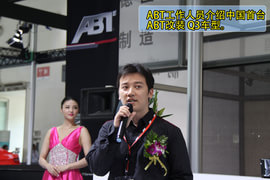 玩的就是新鲜! 中国首台ABT改装奥迪Q3赏