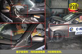 2011款宝骏630 1.5L 手动标准型碰撞试验图解
