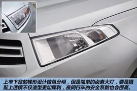 2012款中华H230 1.5L AMT天窗型