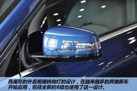 2012款奔驰B180自动型到店实拍