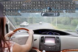 【你知道吗?】大车小车驾驶技巧差别大!