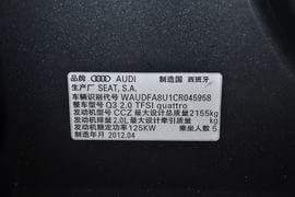 2012款奥迪Q3 35TFSI ABT改装版