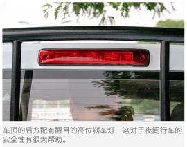 2017款五十铃瑞迈 2.0T两驱豪华款4K21D4T