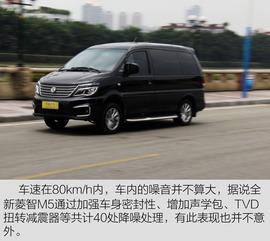 2017款风行菱智M5 1.6L