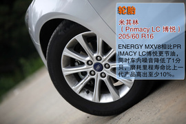 测试2012款新福克斯三厢2.0自动挡