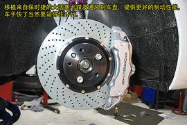 【我要改车】第二期 高尔夫GTI改装指导!
