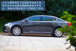 2012款荣威950 2.4L豪华行政版