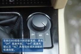 2012款江铃驭胜2.4L汽油版长途试驾实拍