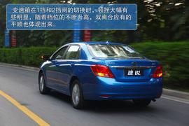 比亚迪速锐1.5TID 深圳试驾体验