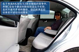 2012款北京奔驰新一代C200试驾实拍