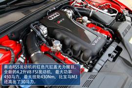 2012款奥迪RS5 Coupe评测实拍