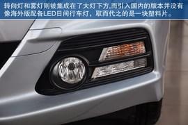 2013款本田音赛特1.3L Hybrid到店实拍