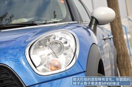 上海站试驾MINI Countryman 1.6T图解