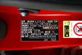 2012款雷克萨斯GS250 F SPORT测试