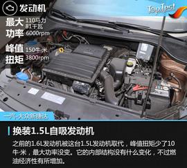 2017款一汽-大众新捷达1.5L自动豪华型评测