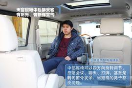 试驾江淮瑞风M5 2.0T自动公务版