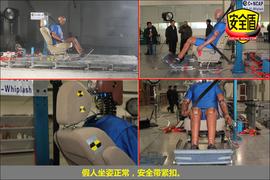 2012款景逸SUV 1.6L豪华型碰撞试验解析