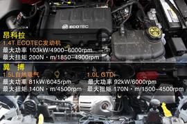 测试2013款别克昂科拉 1.4T GL AT都市领先型