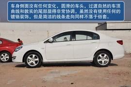 2013款荣威350C 自动迅悦版到店实拍图解