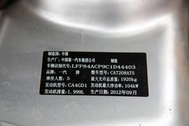 2012款奔腾B90深度测试