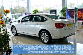 图解2013款东风雪铁龙C5