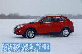 广汽传祺GS5冰雪试驾