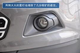 2013款福特翼搏1.5L自动风尚型到店实拍