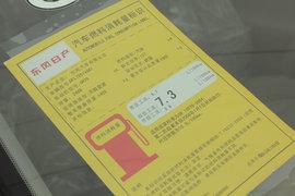 2013款新天籁东莞实拍