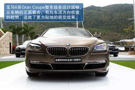 """""""悦享奢华""""之旅 试宝马6系Gran Coupe"""