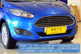图解2013款嘉年华1.5AT品尚型