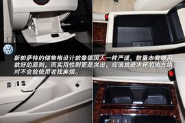 2013款大众帕萨特1.8TSI DSG尊荣版到店实拍
