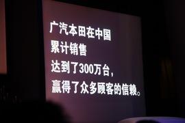 全新理念S1 2013上海车展实拍