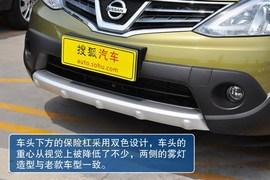 2013款东风日产骊威1.6L自动到店实拍图解