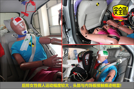 2013款雪铁龙C4L 1.6L手动劲智版