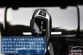 科技让驾驶更简单! 试驾2013款宝马525Li