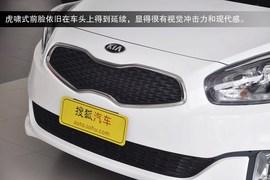 2013款进口起亚新佳乐2.0L 5座自动标准版实拍图解