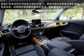 2013款奥迪S7 Sportback深度试驾实拍