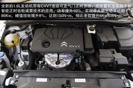 2013款雪铁龙世嘉1.6L自动深度试驾实拍