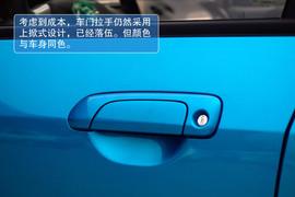 2013款理念S1 1.5L 手动运动版到店实拍