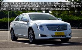试驾凯迪拉克XTS 36S铂金版(上海)