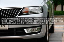 试驾2013款斯柯达昕锐1.6L自动优选型