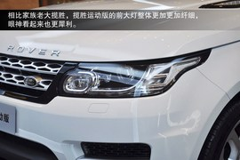 2014款路虎揽胜运动版3.0L SC HSE锋尚创世版
