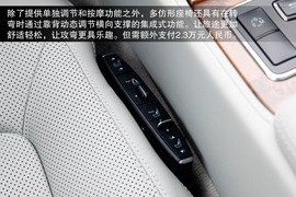 2013款奔驰CLS350猎装豪华型深度试驾实拍