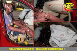 2013款宝马3系320Li时尚型碰撞试验图解