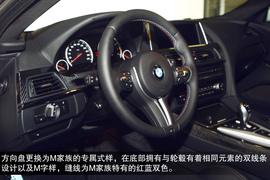 2013款宝马M6四门轿跑车上海试驾