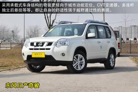 2013款郑州日产帕拉丁2.4L四驱纪念版豪华型试驾