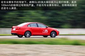2013款一汽-大众速腾GLI深度评测